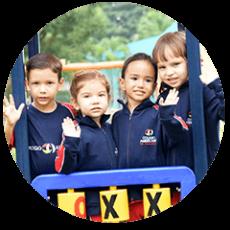 educación inicial escuela colegio bachillerato internacional en guayaquil
